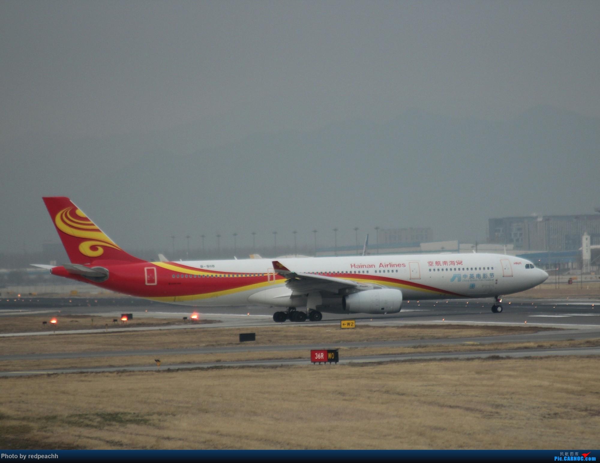 Re:[原创]渣机渣镜头之人生首次八卦台拍机(都是常规货) AIRBUS A330-300 B-8118 中国北京首都国际机场