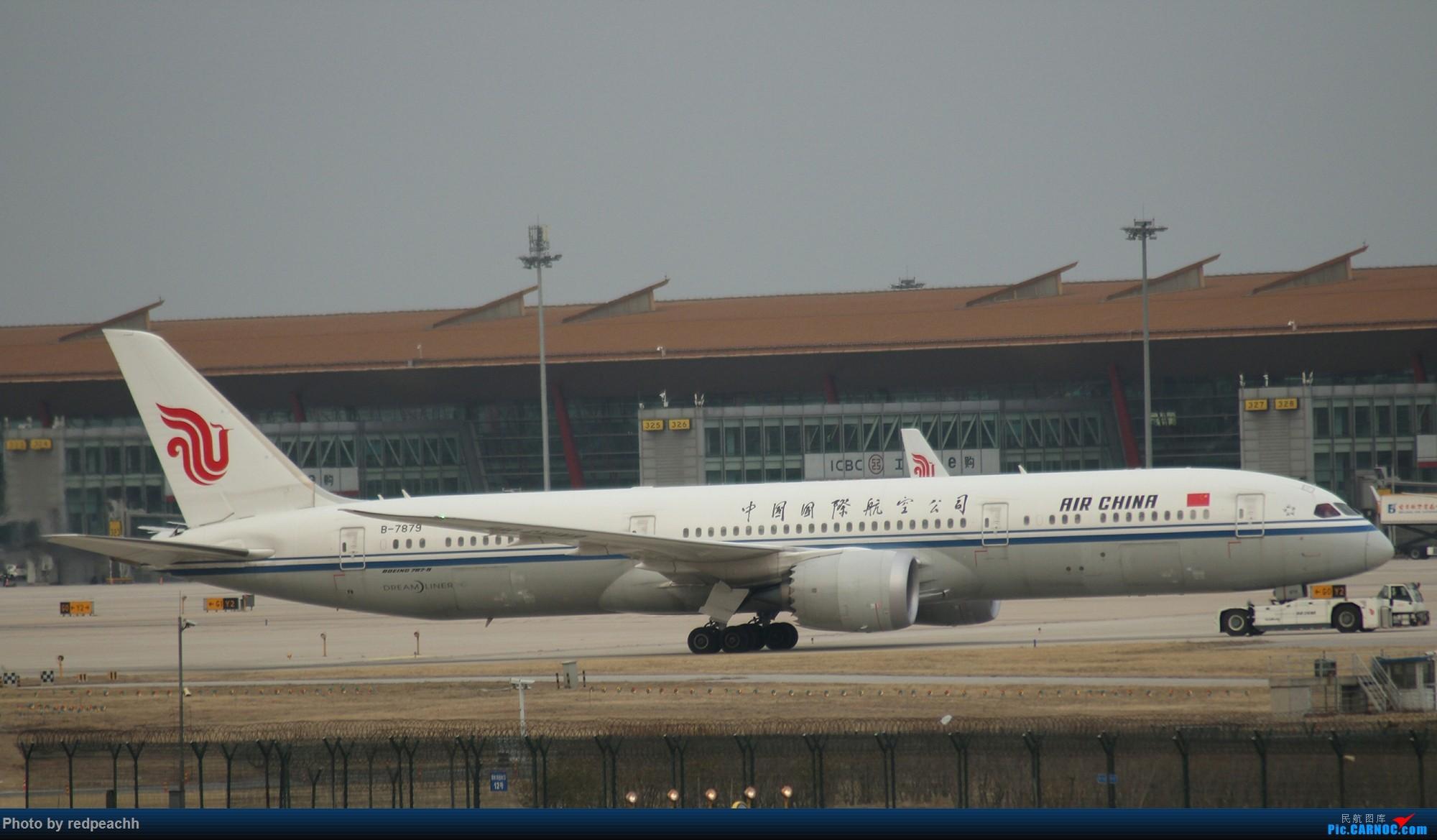 Re:渣机渣镜头之人生首次八卦台拍机(都是常规货) BOEING 787-9 B-7879 中国北京首都国际机场