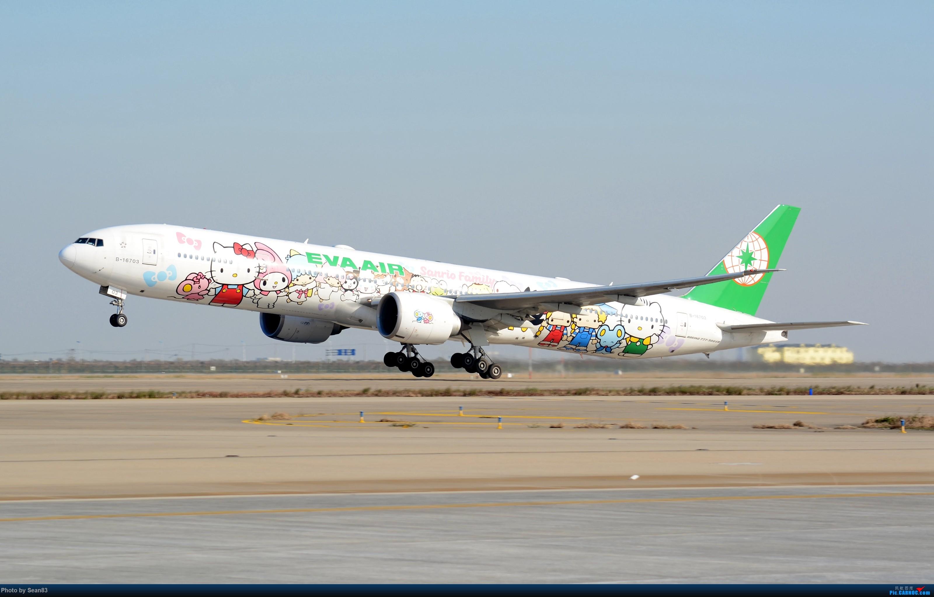 [原创](PVG 3200*)Hello Kitty @ 幺陆拐洞叁 BOEING 777-300ER B-16703 上海浦东国际机场