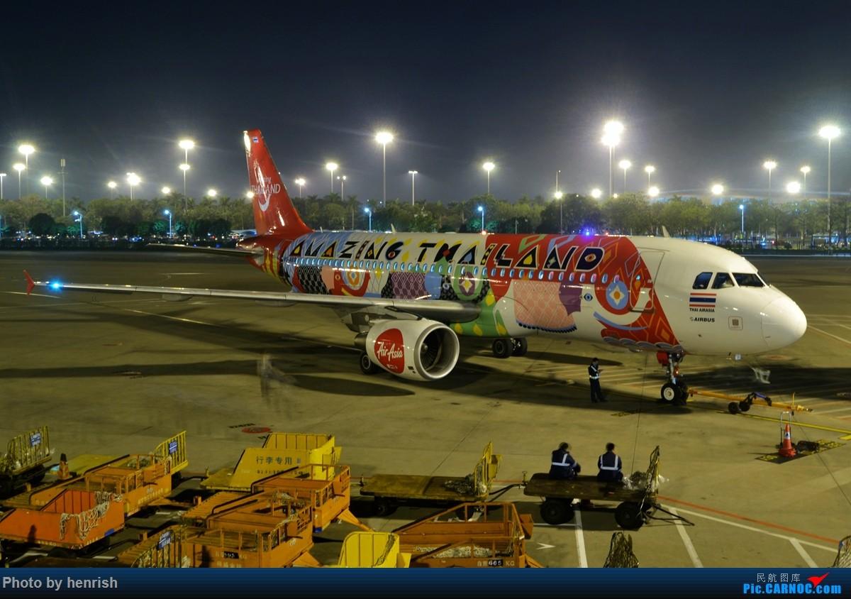 Re:[原创]【肥威的CAN】夜·白云6 AIRBUS A320-200 HS-ADB 中国广州白云国际机场