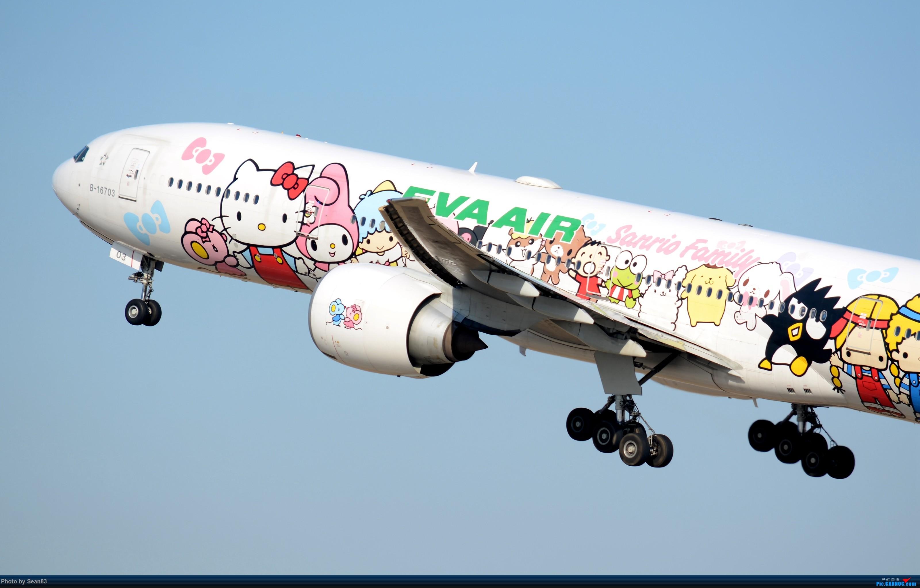 Re:(PVG 3200*)Hello Kitty @ 幺陆拐洞叁 BOEING 777-300ER B-16703 上海浦东国际机场