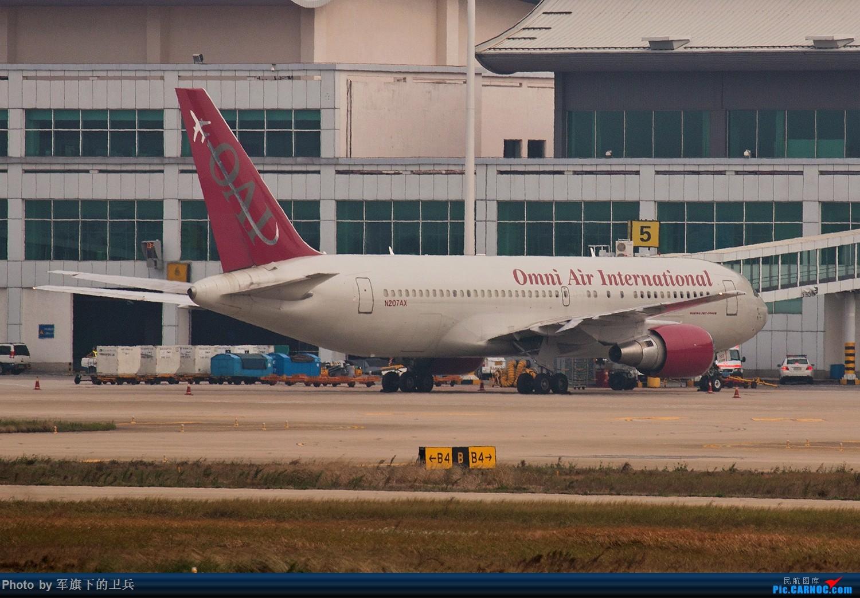 [原创]【FOC飞友会】美国全能国际航空B767-200ER BOEING 767-200ER N207AX 中国福州长乐国际机场