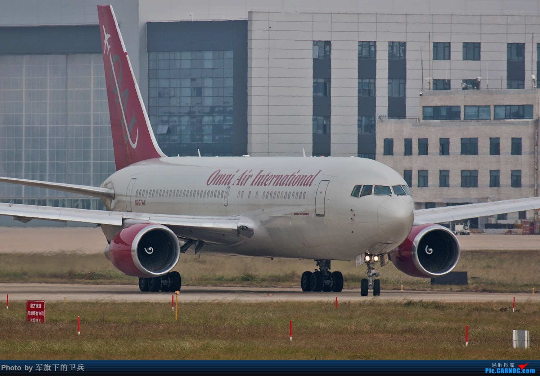 Re:【FOC飞友会】美国全能国际航空B767-200ER BOEING 767-200ER N207AX 中国福州长乐国际机场