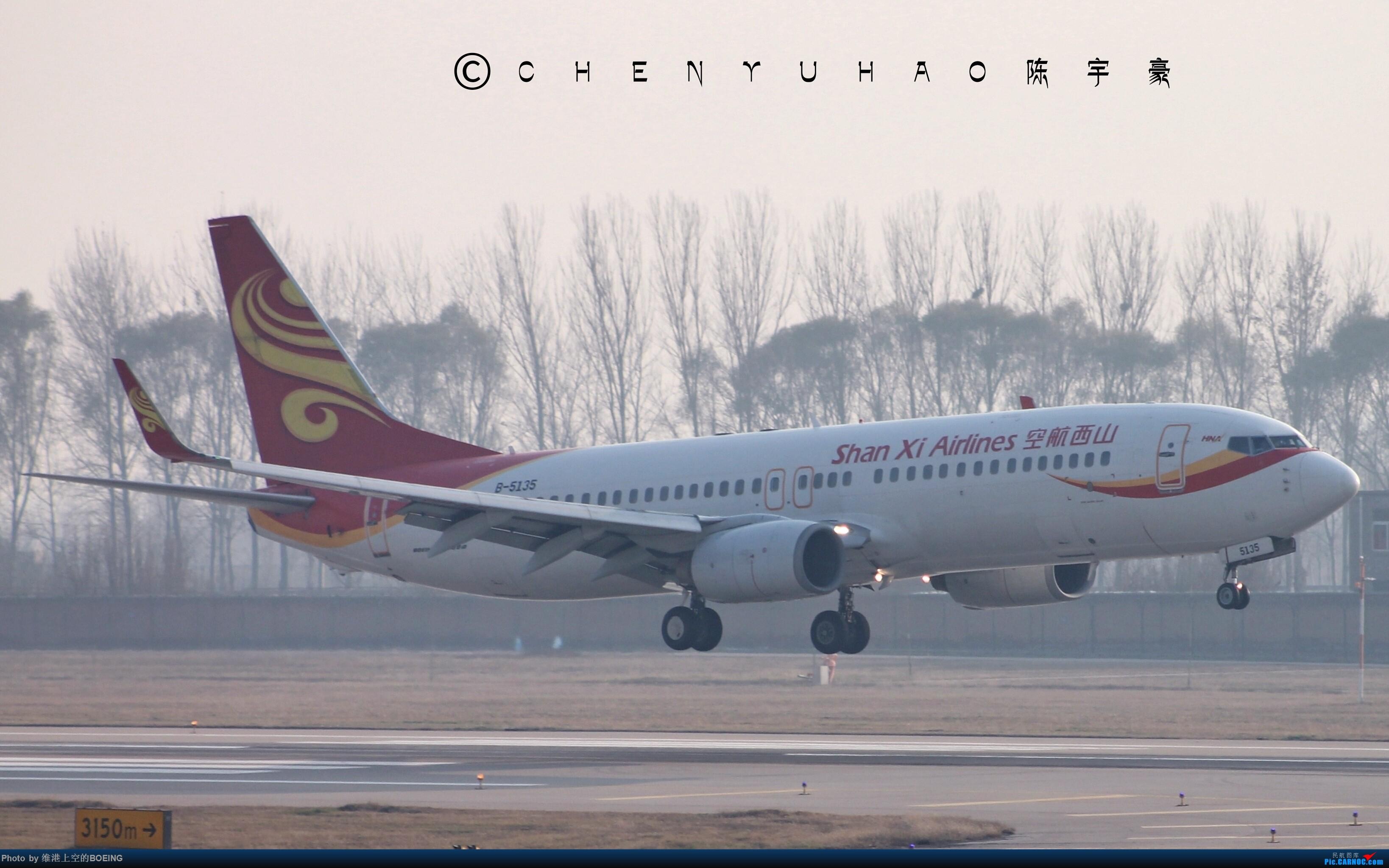 [原创]山西航空公司737-800 BOEING 737-800 B-5135 中国太原武宿国际机场