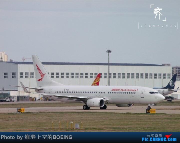 [原创]瑞丽航空公司 BOEING 737-800 B-7867 中国太原武宿国际机场