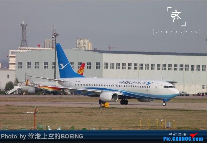 [原创]厦门航空 BOEING 737-800 B-1300 中国太原武宿国际机场