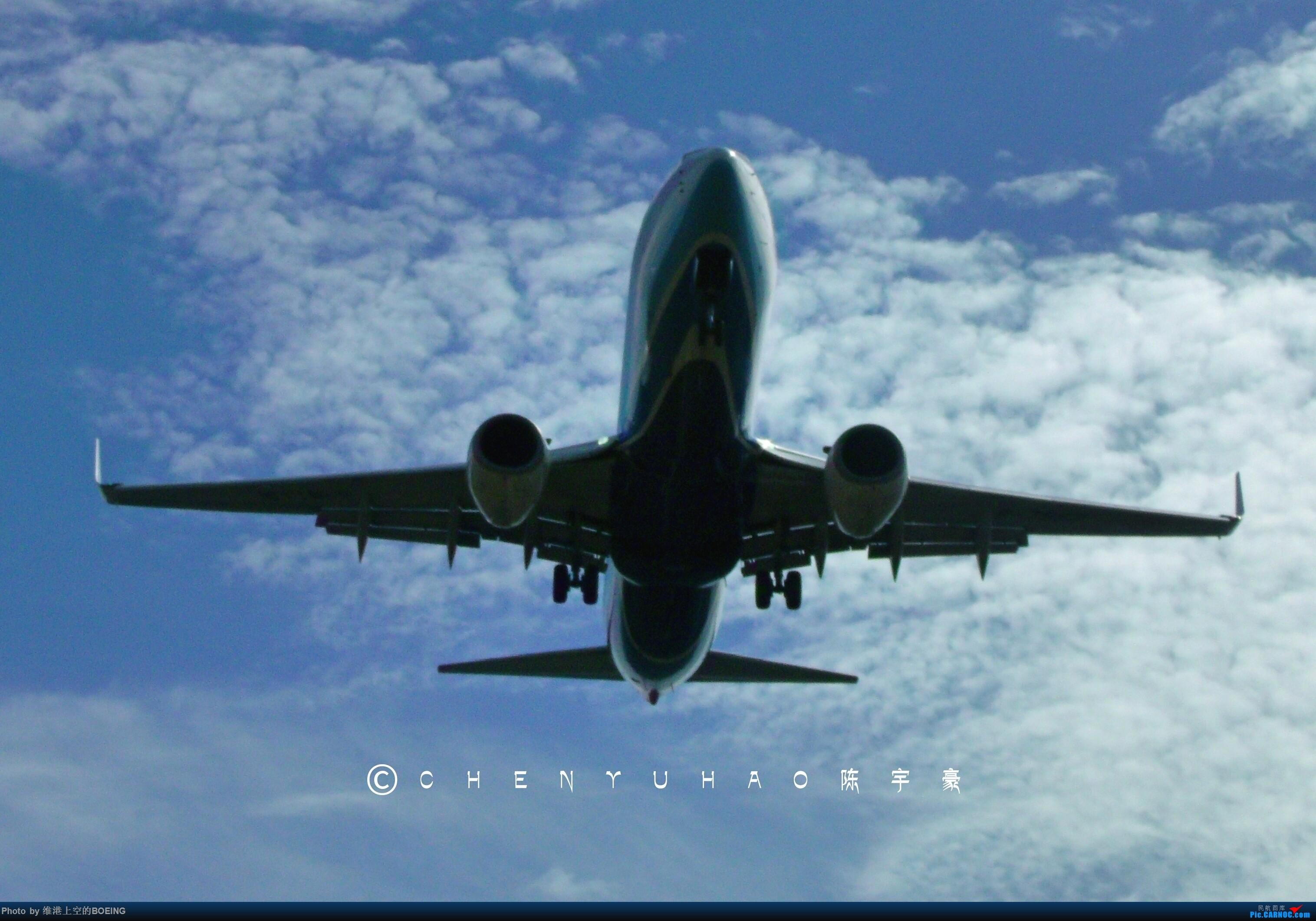 [原创]厦门航空738 BOEING 737-800 B-5458 中国太原武宿国际机场