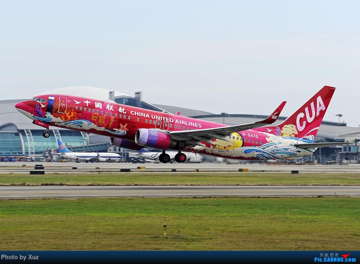 中国联航-日照号 BOEING 737-800 B-5470 中国广州白云国际机场