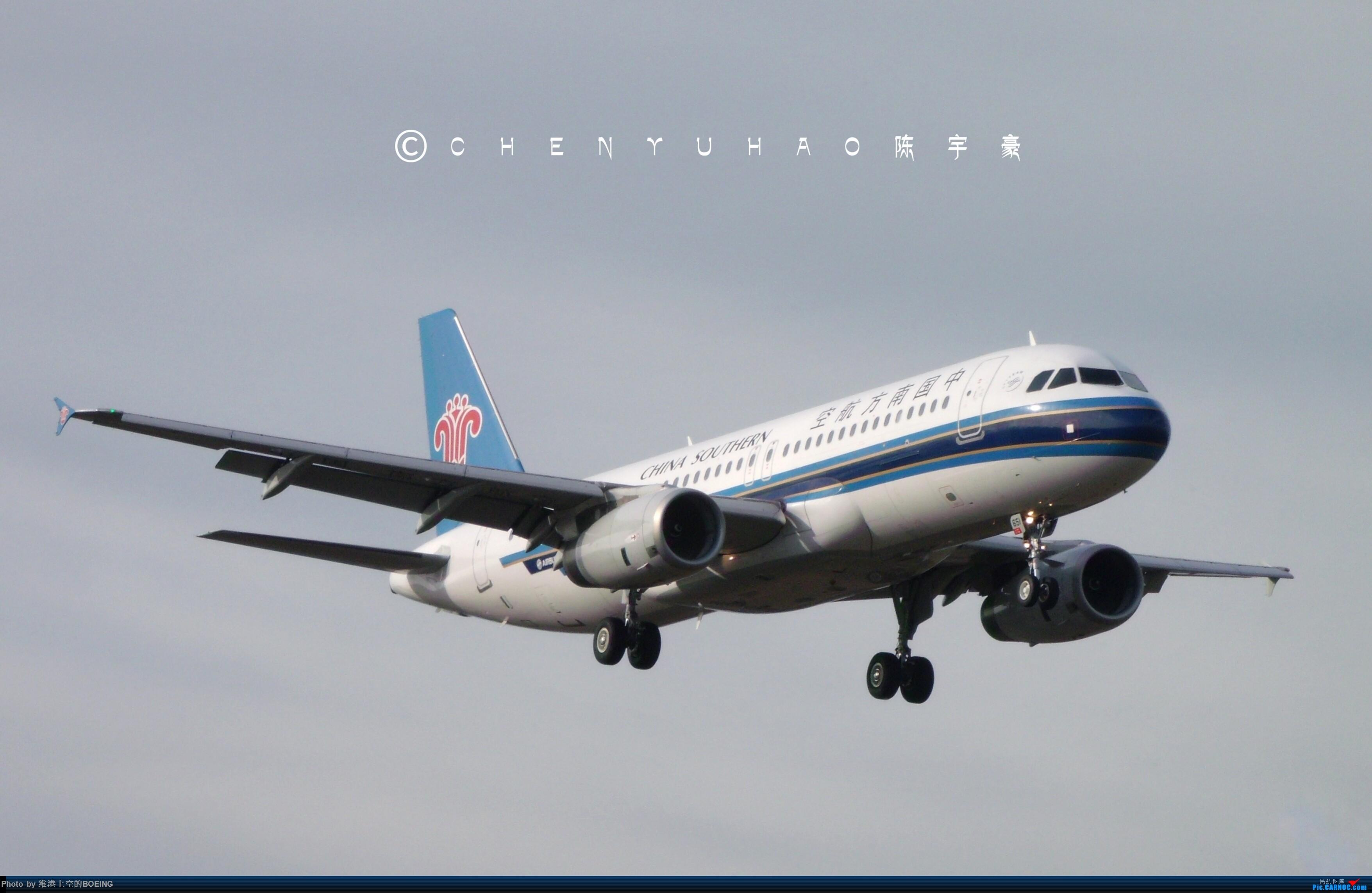[原创]中国南方航空320 AIRBUS A320-200 B-1651 中国太原武宿国际机场