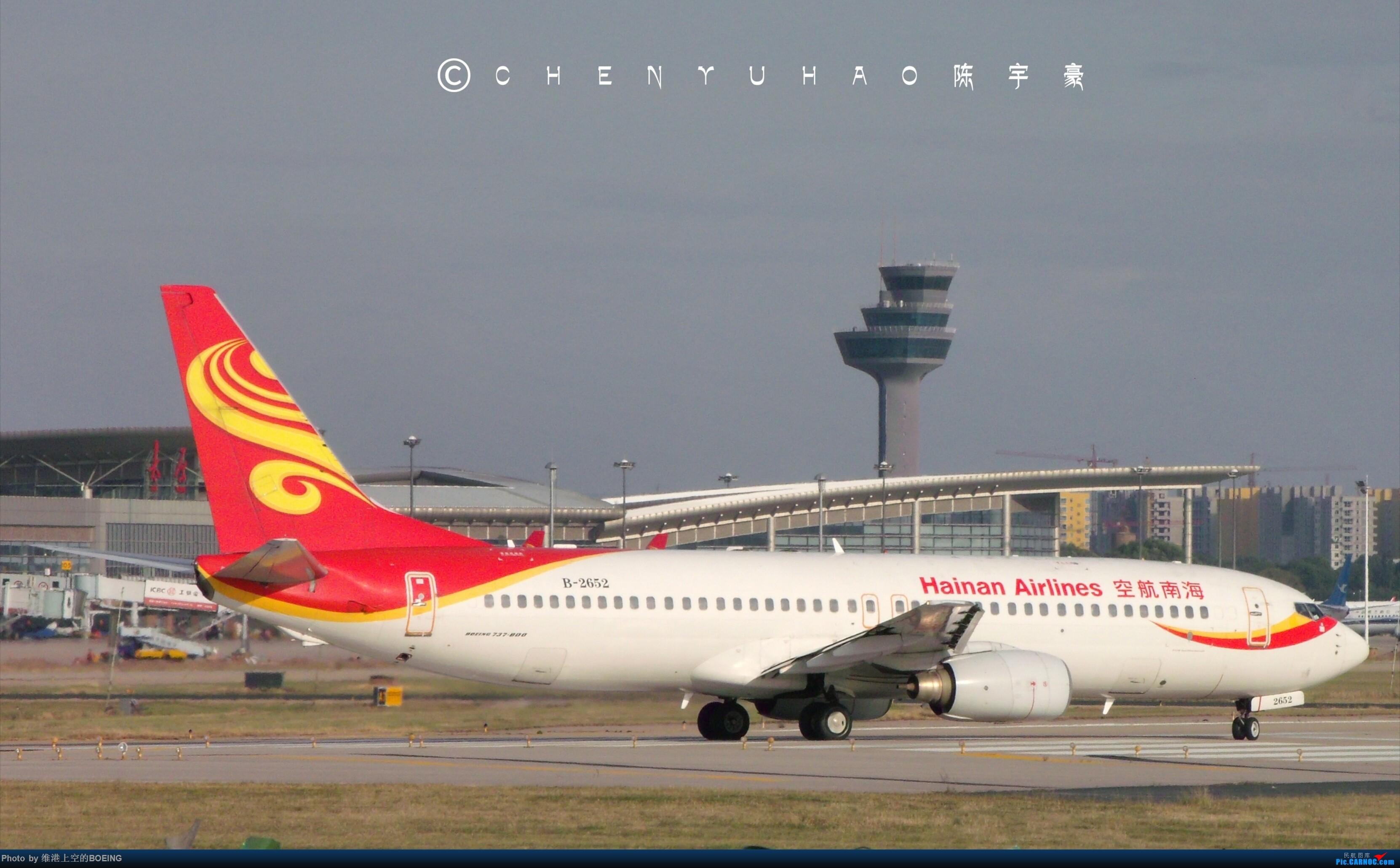 [原创]海南航空无小翼 BOEING 737-800 B-2652 中国太原武宿国际机场
