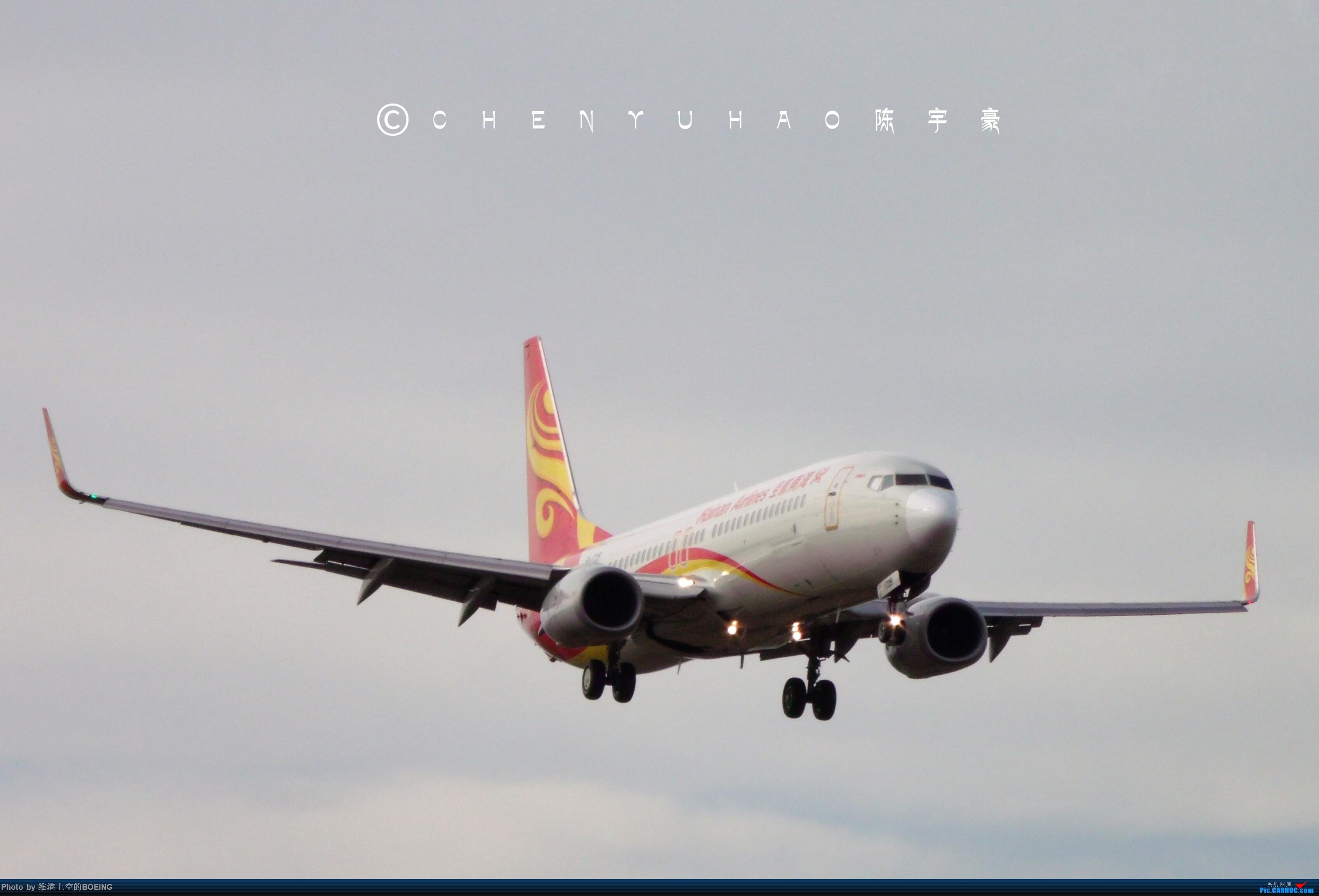 海南航空738 BOEING 737-800 B-1725 中国太原武宿国际机场
