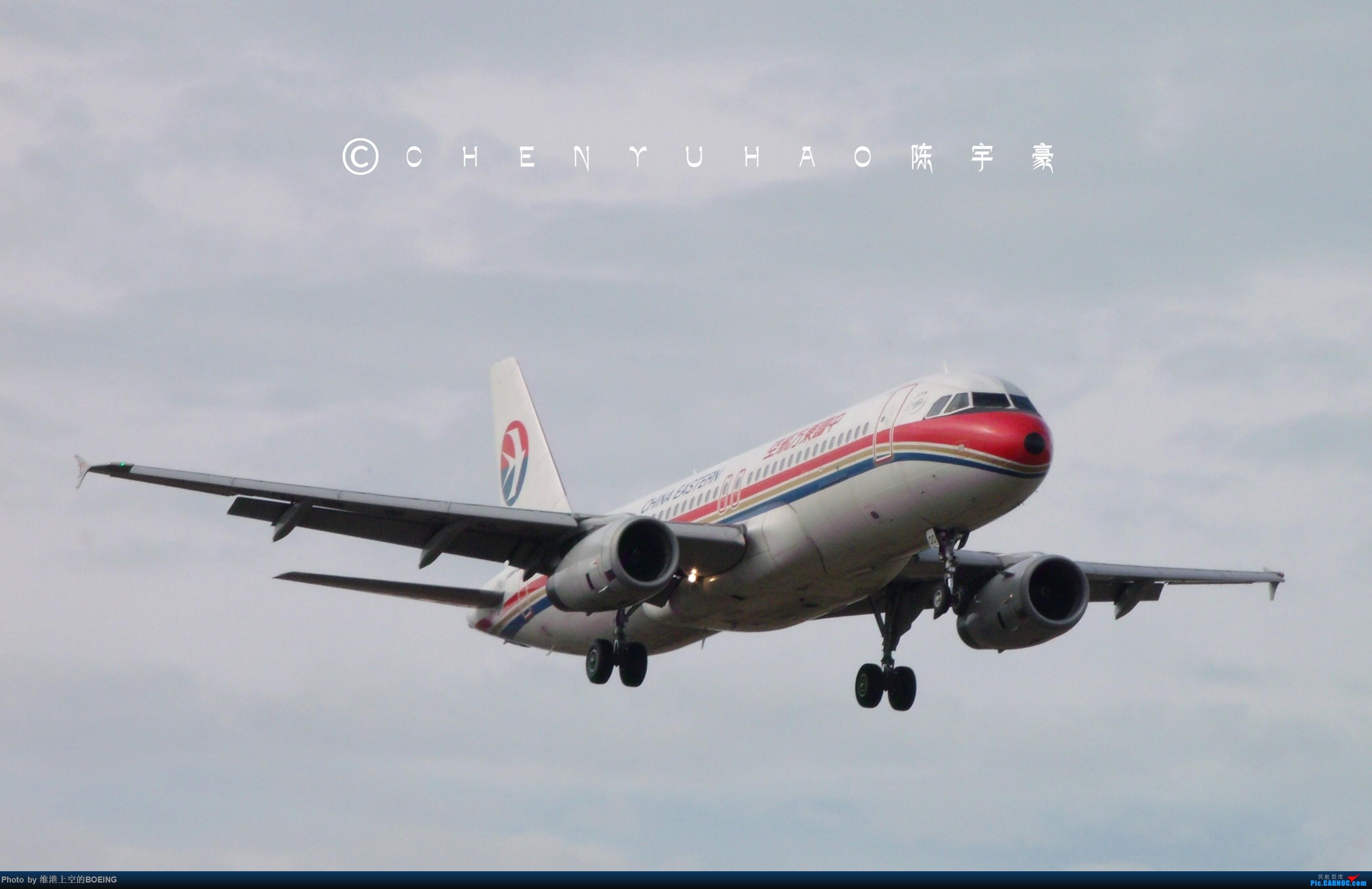 中国东方航空320 AIRBUS A320-200 B-9900 中国太原武宿国际机场