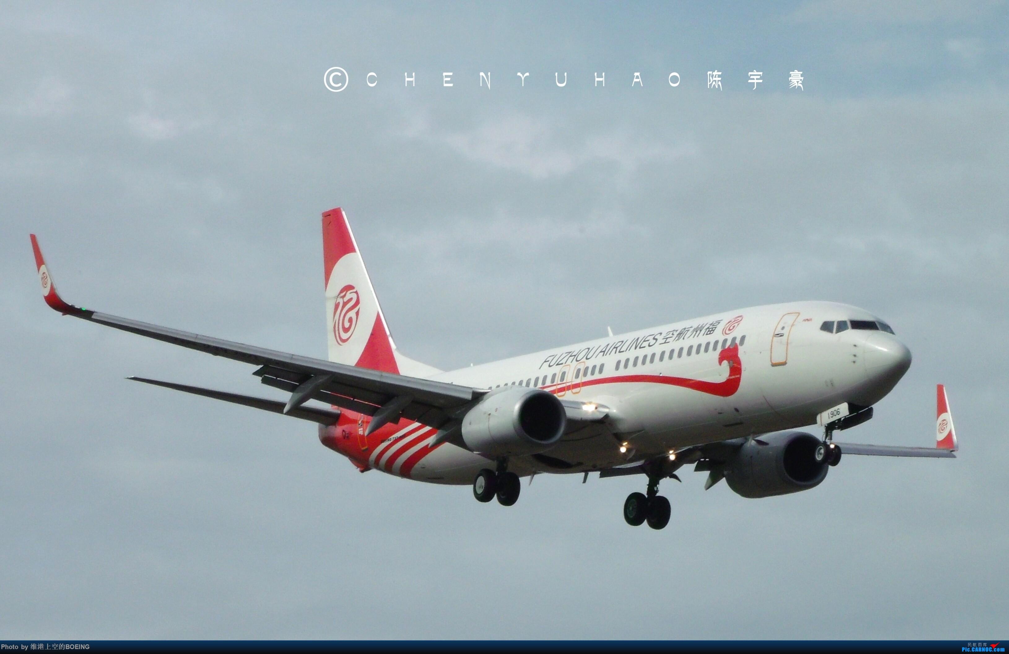 [原创]福州航空738 BOEING 737-800 B-1906 中国太原武宿国际机场