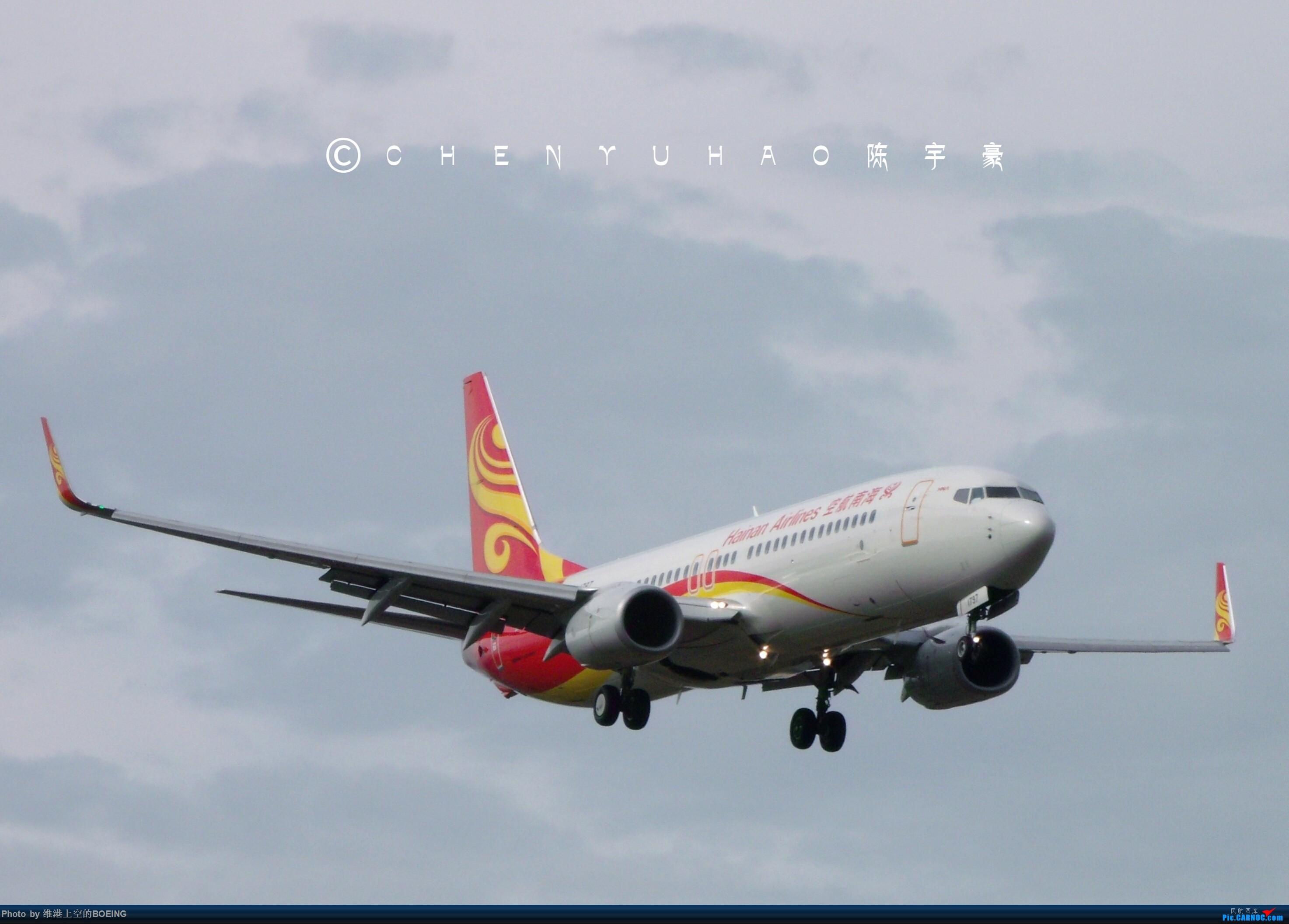 海南航空738 BOEING 737-800 B-1797 中国太原武宿国际机场