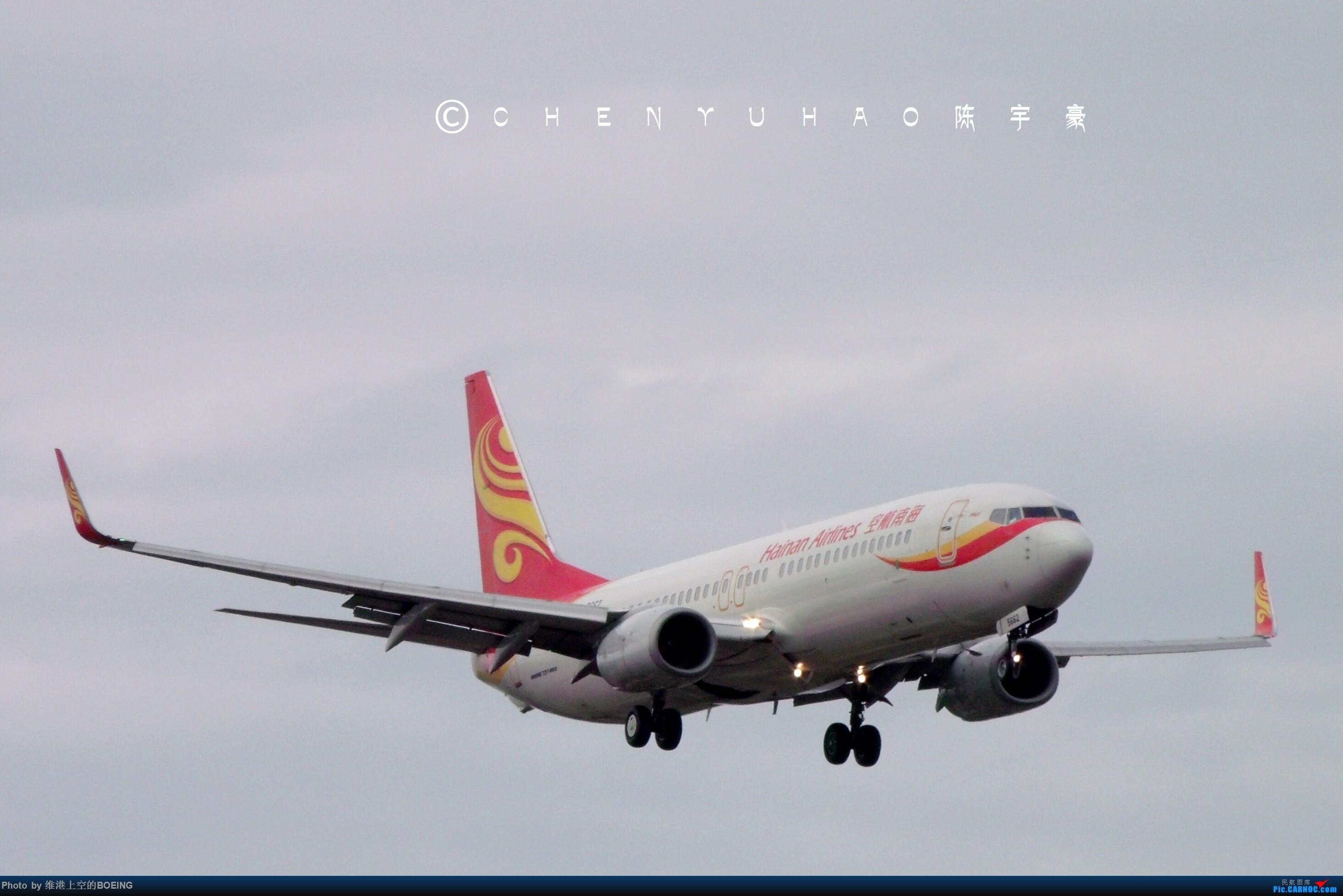 [原创]海南航空737旧涂 BOEING 737-800 B-5662 中国太原武宿国际机场