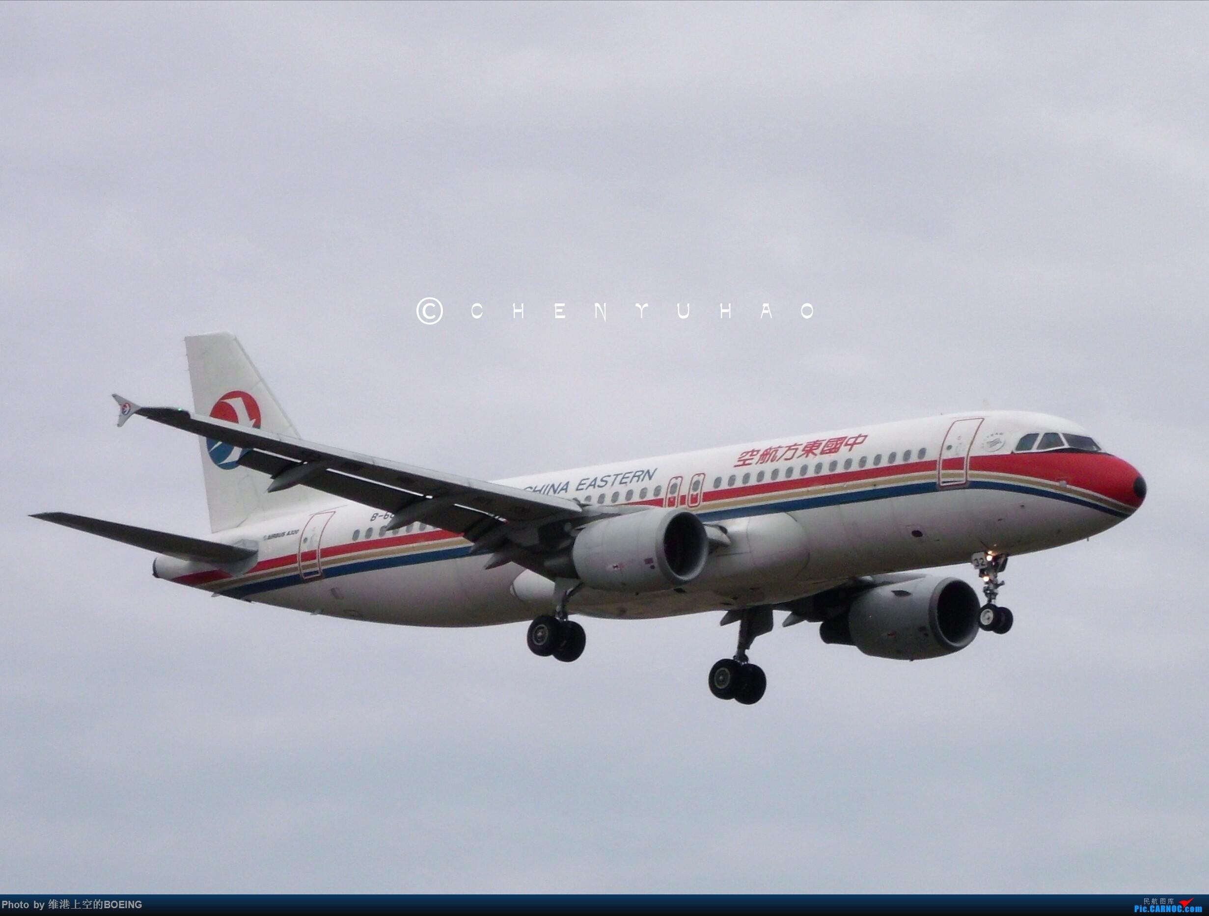 [原创]中国东方航空320 AIRBUS A320-200 B-6832 中国太原武宿国际机场