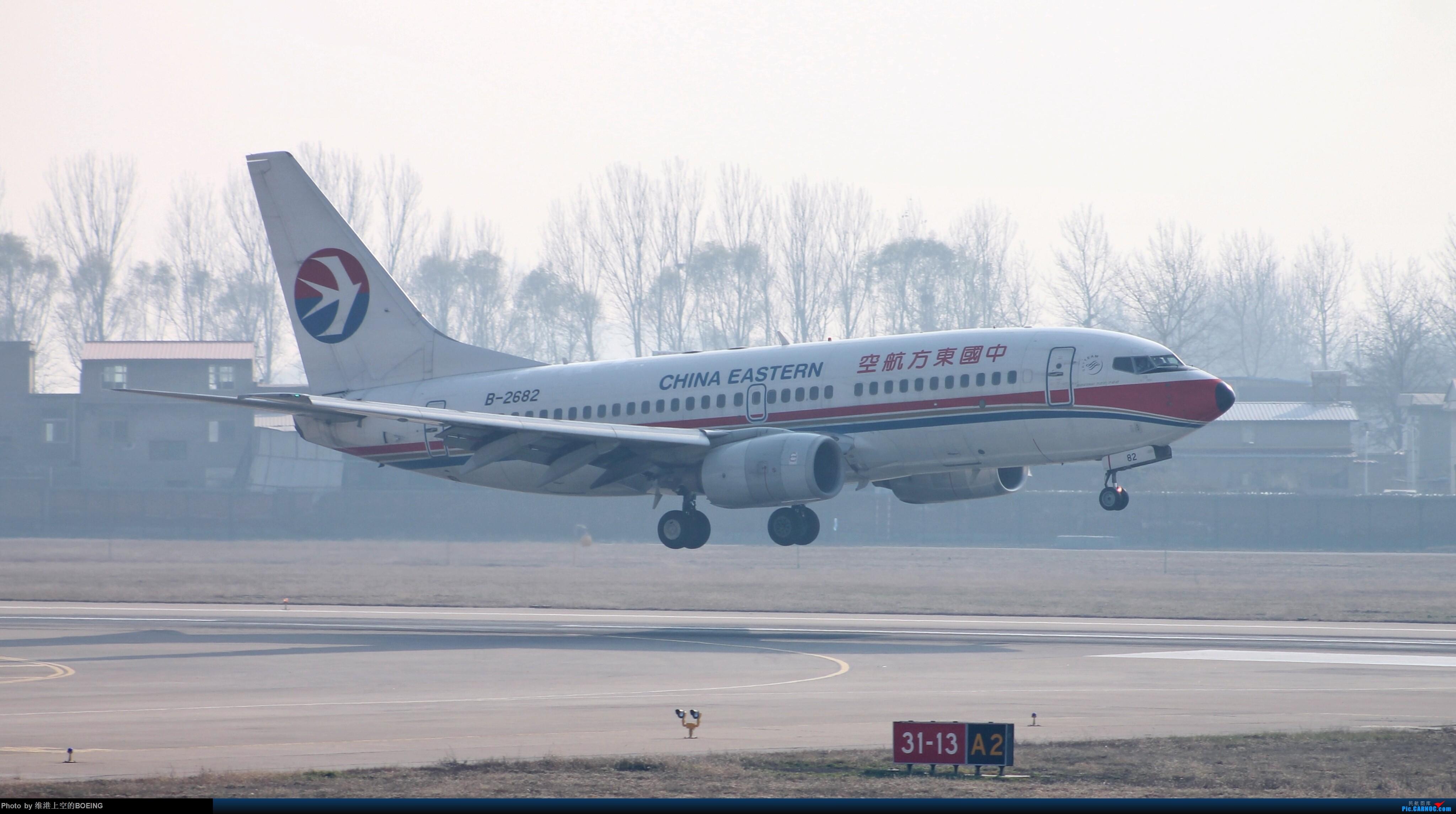 [原创]中国东方航空 BOEING 737-700 B-2682 中国太原武宿国际机场