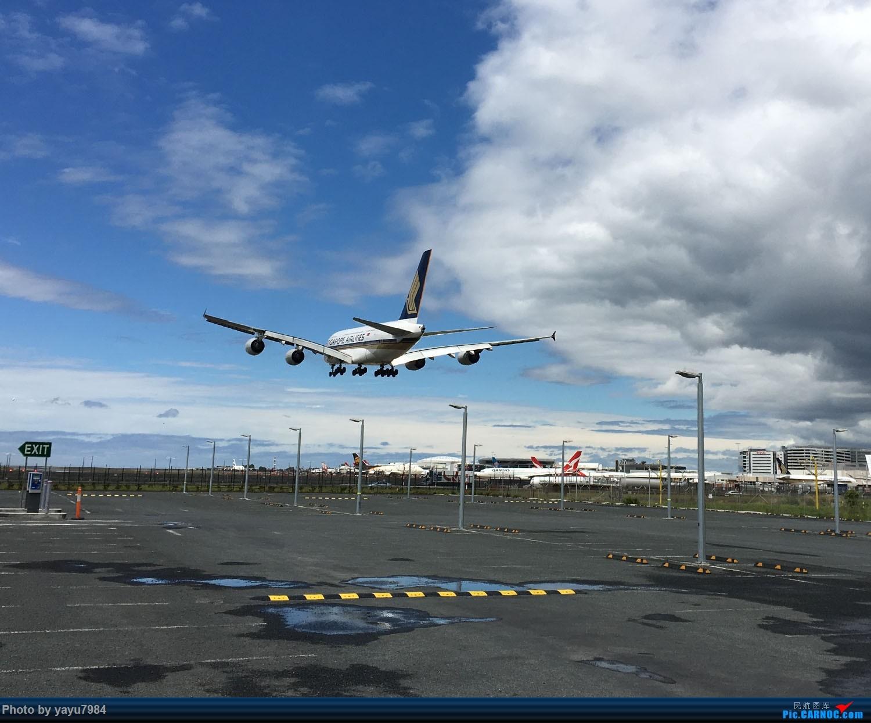 Re:[原创][SYD] 华航A350帝雉号首航悉尼 + 村里的其他常客 AIRBUS A380-800 9V-SKH 澳大利亚悉尼金斯福德·史密斯机场