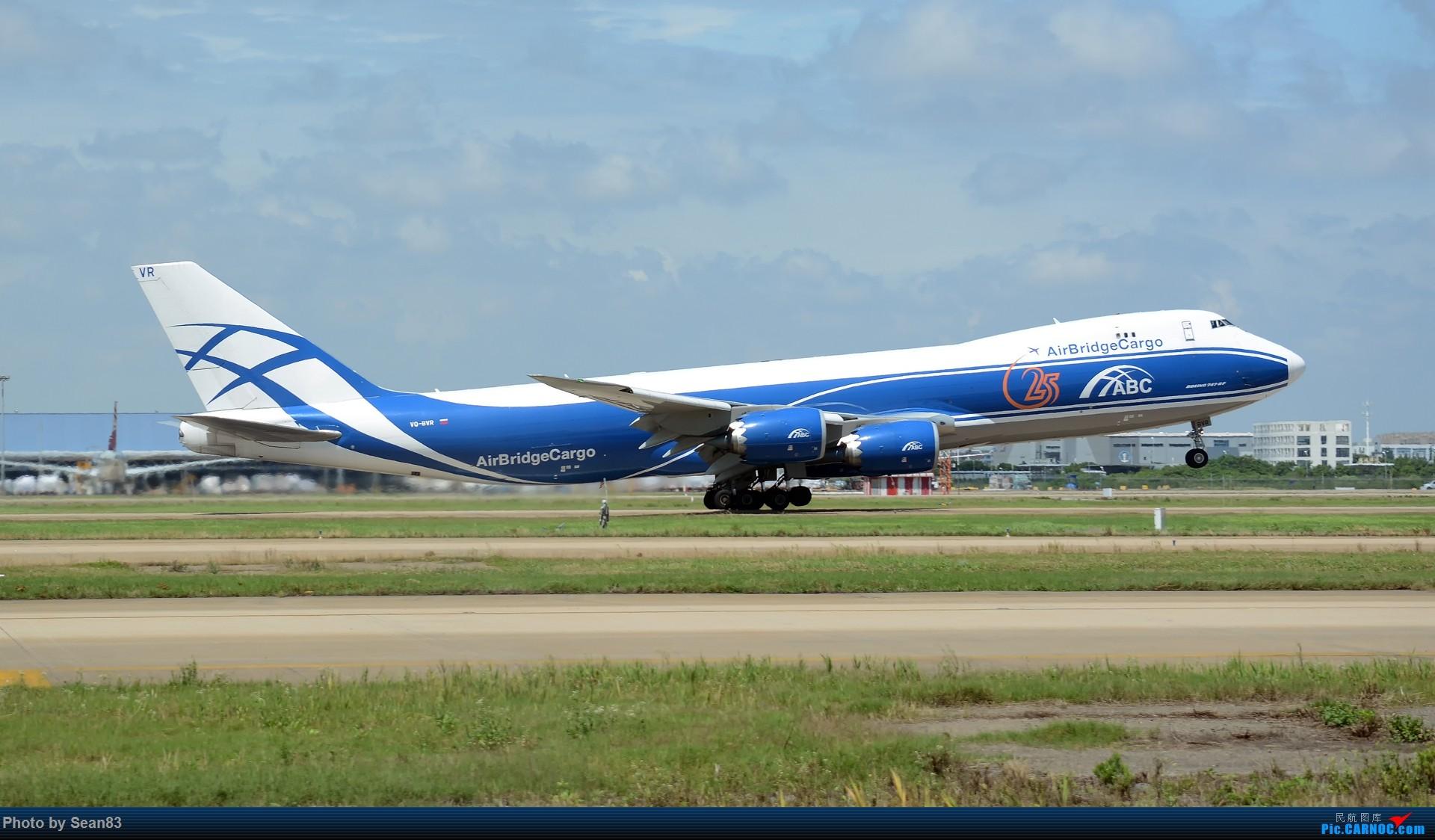 Re:[原创](1920*1080)放出一组壁纸 BOEING 747-8F VQ-BVR 上海浦东国际机场