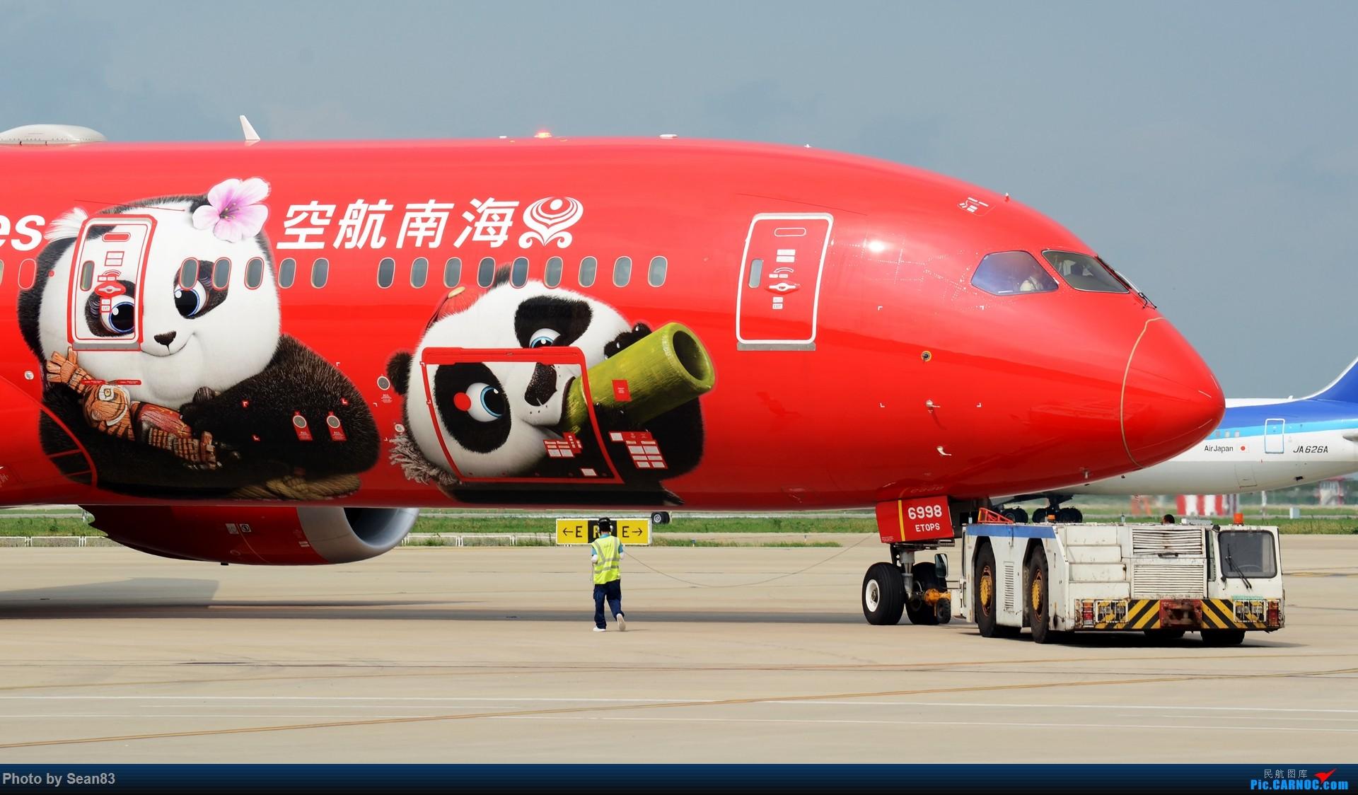 Re:[原创](1920*1080)放出一组壁纸 BOEING 787-9 B-6998 上海浦东国际机场