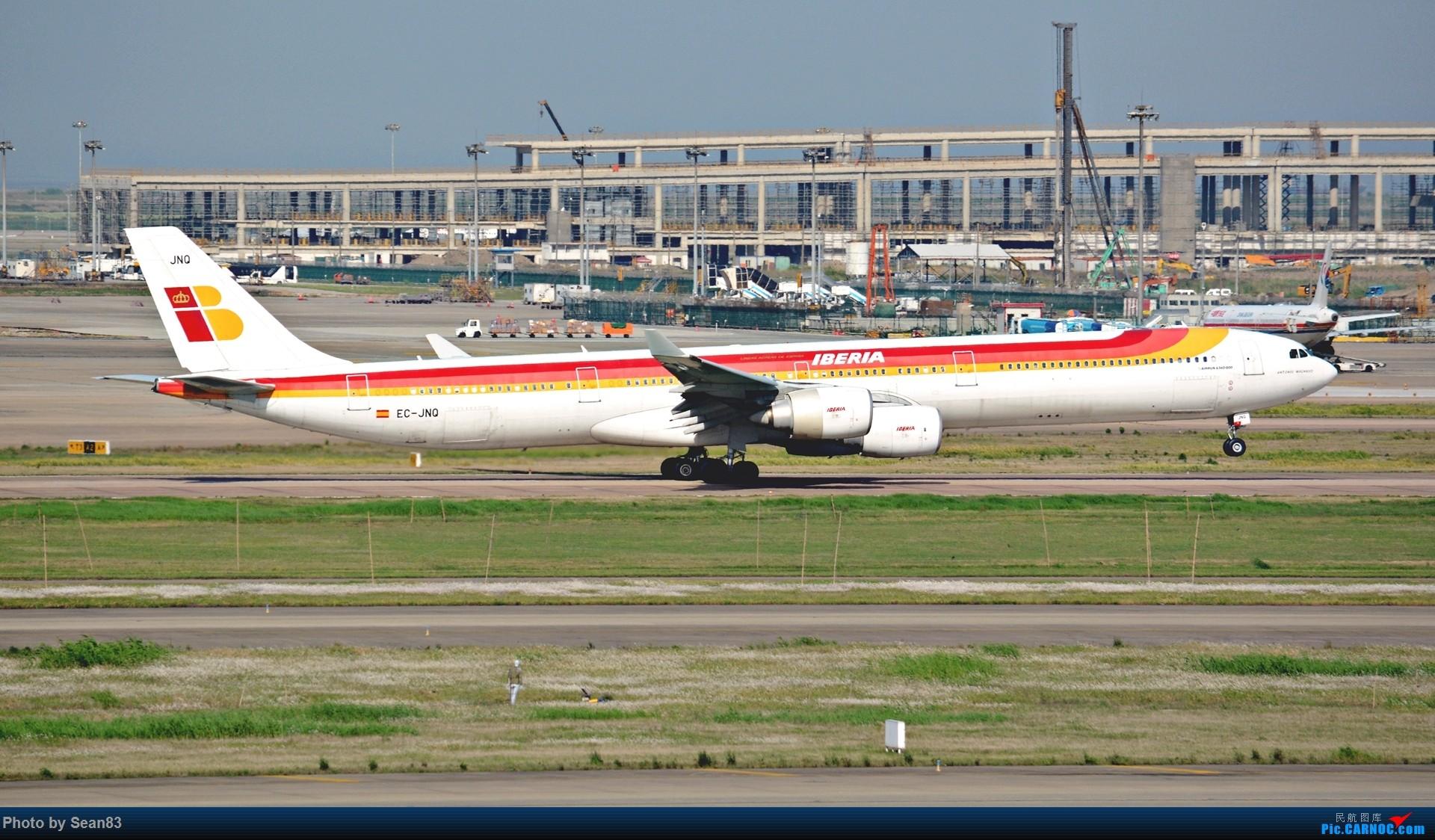 Re:[原创](1920*1080)放出一组壁纸 AIRBUS A340-600 EC-JNQ 上海浦东国际机场