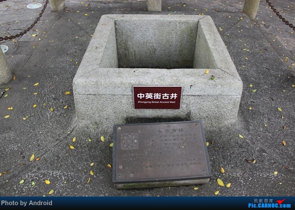 Re:[原创]【宁波飞友会】Steve游记(48) 用香港进入许可经香港前往广东 MU509 上海浦东-香港 一次折腾的旅行