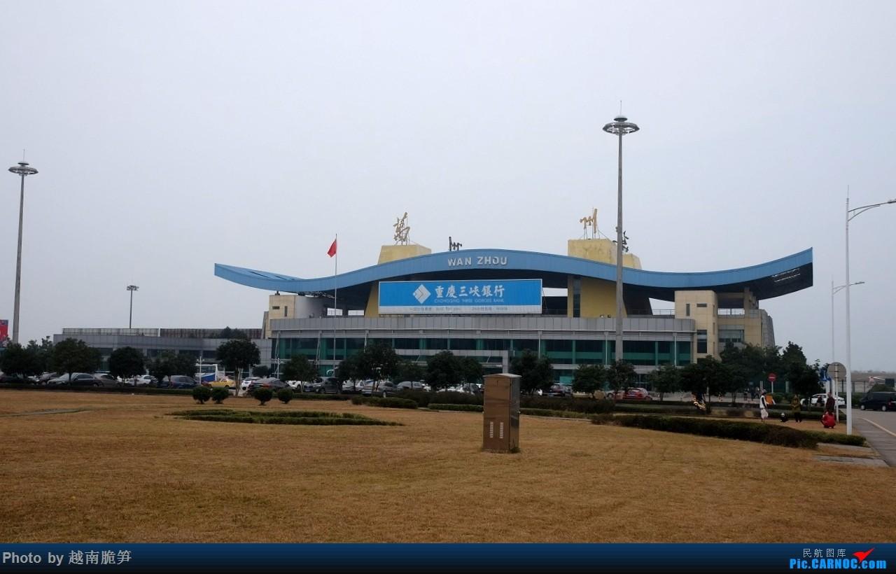 [原创]重庆第二大机场万州,去过地势最险峻的机场    中国万州五桥机场