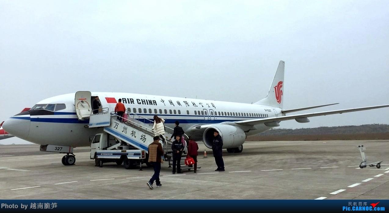 Re:[原创]重庆第二大机场万州,去过地势最险峻的机场 BOEING 737-800 B-5327