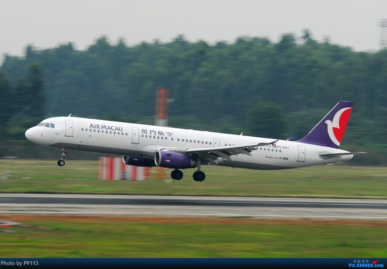 Re:[原创]一些着陆集锦 AIRBUS A321-200 B-MBB 中国成都双流国际机场