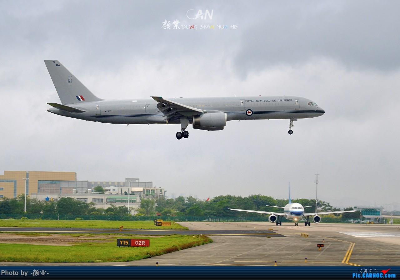 Re:[原创]CAN拍过的军机 AIRBUS A310 NZ7571 中国广州白云国际机场