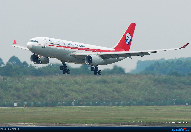 [原创]CTU二跑道.着陆.1 AIRBUS A330-200 B-8468 中国成都双流国际机场