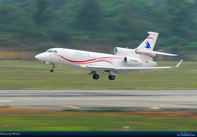 Re:[原创]双流机场二跑道拍着陆 DASSAULT FALCON 7X B-8217 中国成都双流国际机场