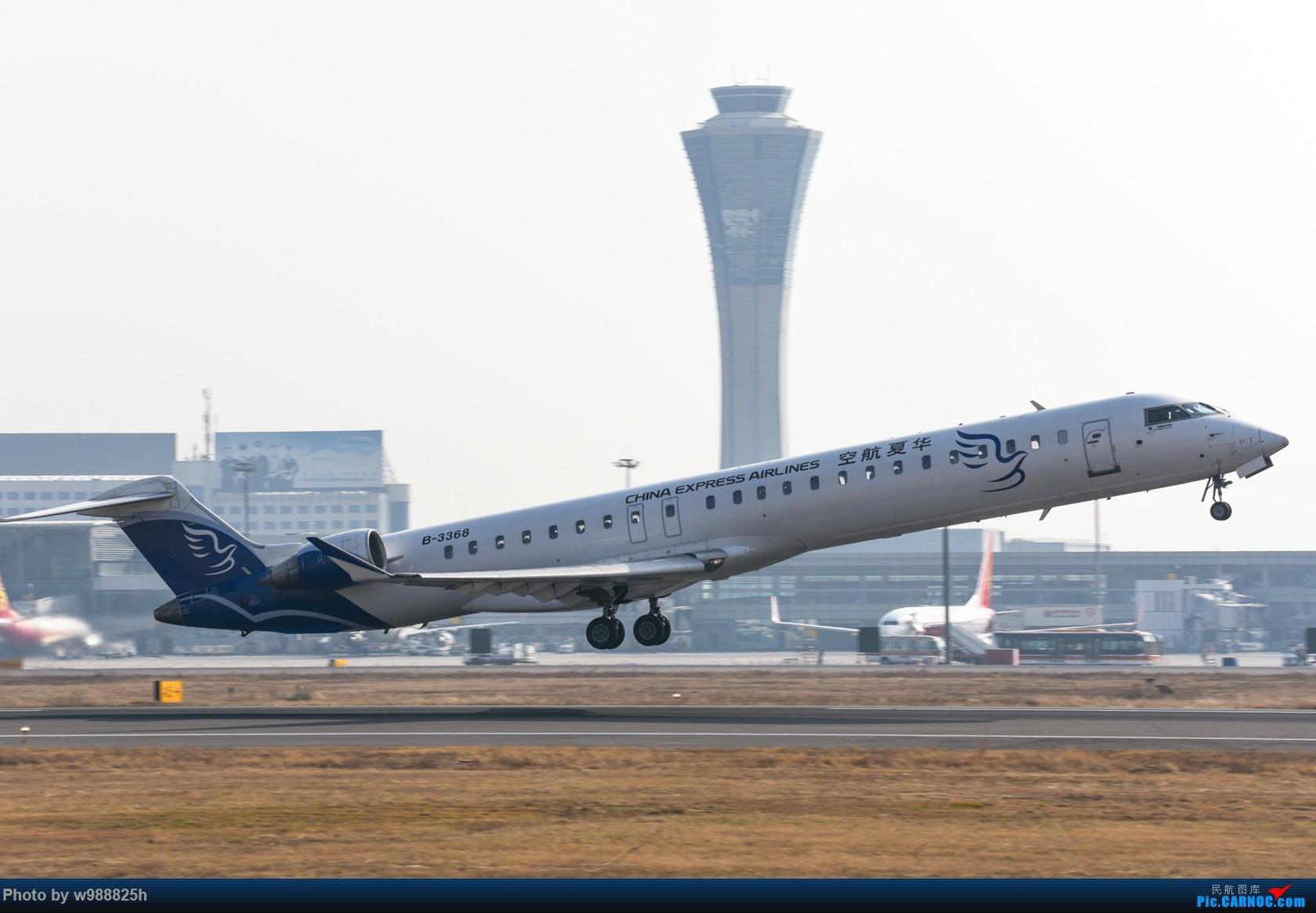 [原创]【西安土著】换机后XIY首拍 就当提前给四千万庆功了 BOMBARDIER CRJ900NG B-3368 中国西安咸阳国际机场