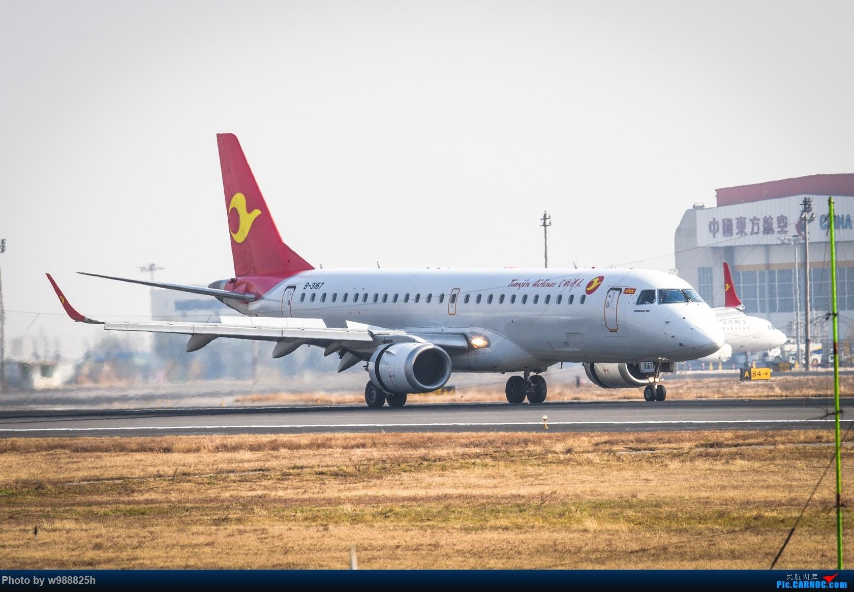 Re:[原创]【西安土著】换机后XIY首拍 就当提前给四千万庆功了 EMBRAER E-190 B-3167 中国西安咸阳国际机场