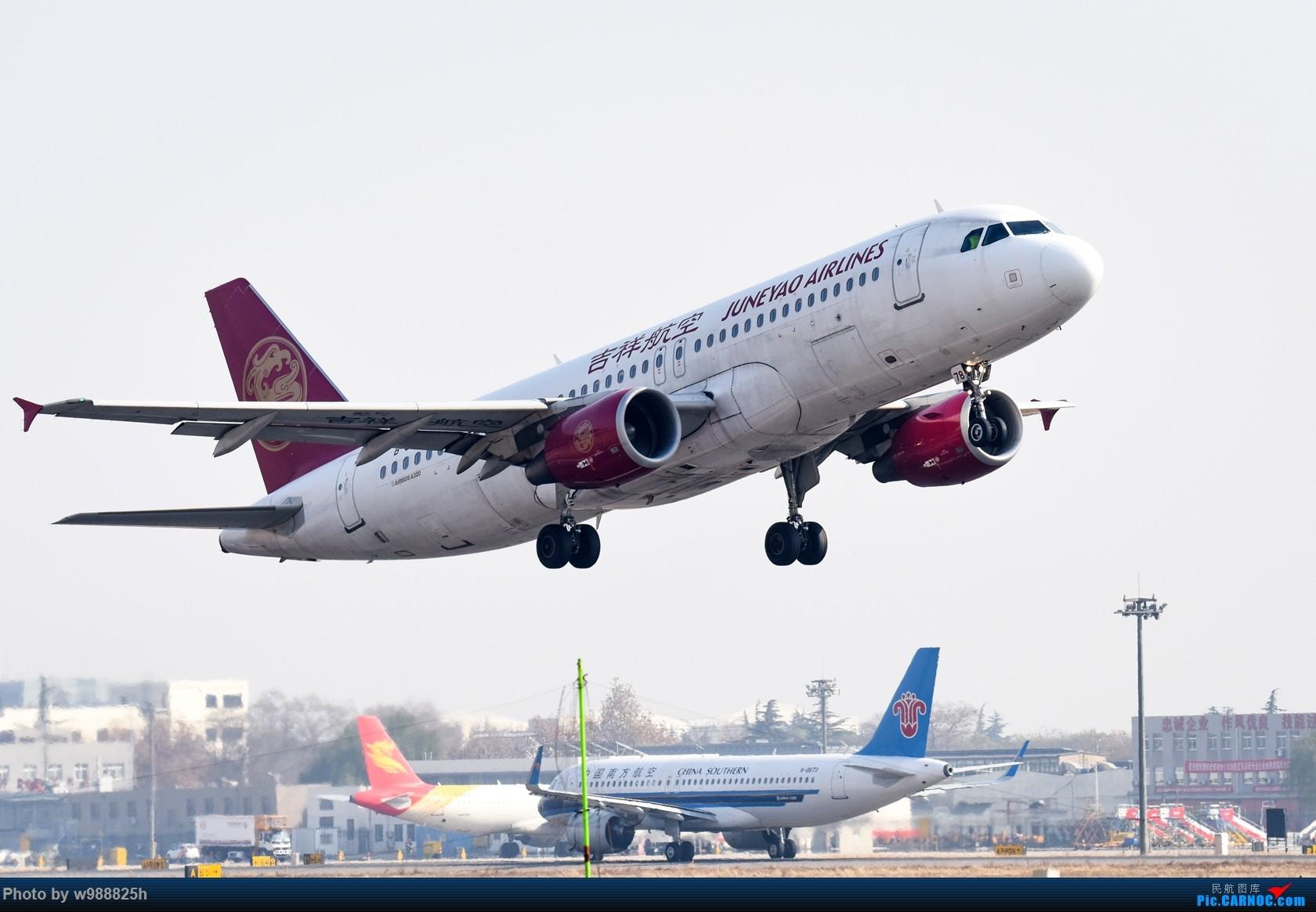 Re:[原创]【西安土著】换机后XIY首拍 就当提前给四千万庆功了 AIRBUS A320-200  中国西安咸阳国际机场
