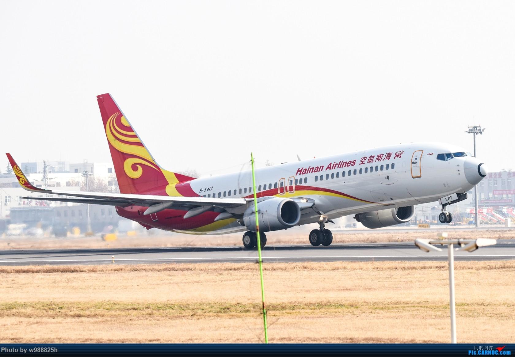 Re:[原创]【西安土著】换机后XIY首拍 就当提前给四千万庆功了 BOEING 737-800 B-5417 中国西安咸阳国际机场