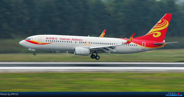 Re:[原创]双流机场二跑道拍着陆 BOEING 737-800 B-5661 中国成都双流国际机场
