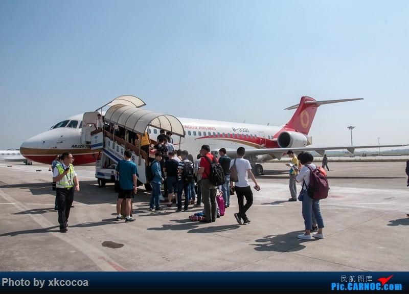 [原创]ACE之争:ARJ21 CRJ900 ERJ145大乱斗(乱斗结束,新征程开启,持续更新中) COMAC ARJ21-700 B-3321 中国长沙黄花国际机场