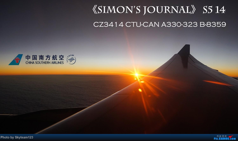 Re:[原创]《Simon游记》第五季第十四集 CAN-CTU-CAN CZ3437&CZ3414 论坛首发南航全新33W的旗舰体验以及各项测评,回程33B高经的简短记录
