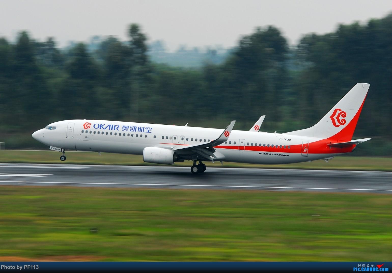 Re:[原创]CTU二跑道.着陆.1 BOEING 737-900ER B-1420 中国成都双流国际机场