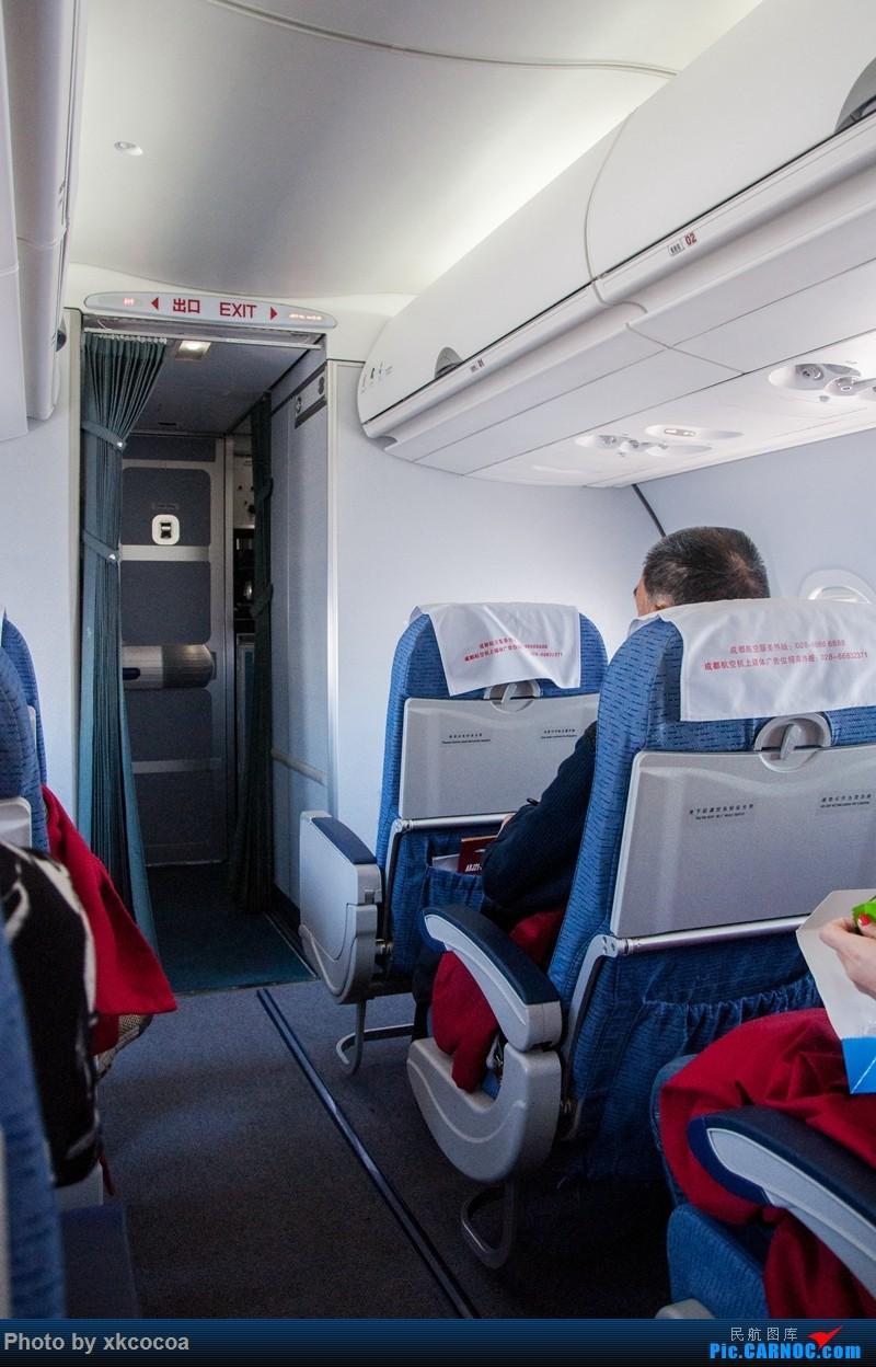 Re:[原创]ARJ21体验及同类型灰机大比拼 COMAC ARJ21-700 B-3321 中国长沙黄花国际机场