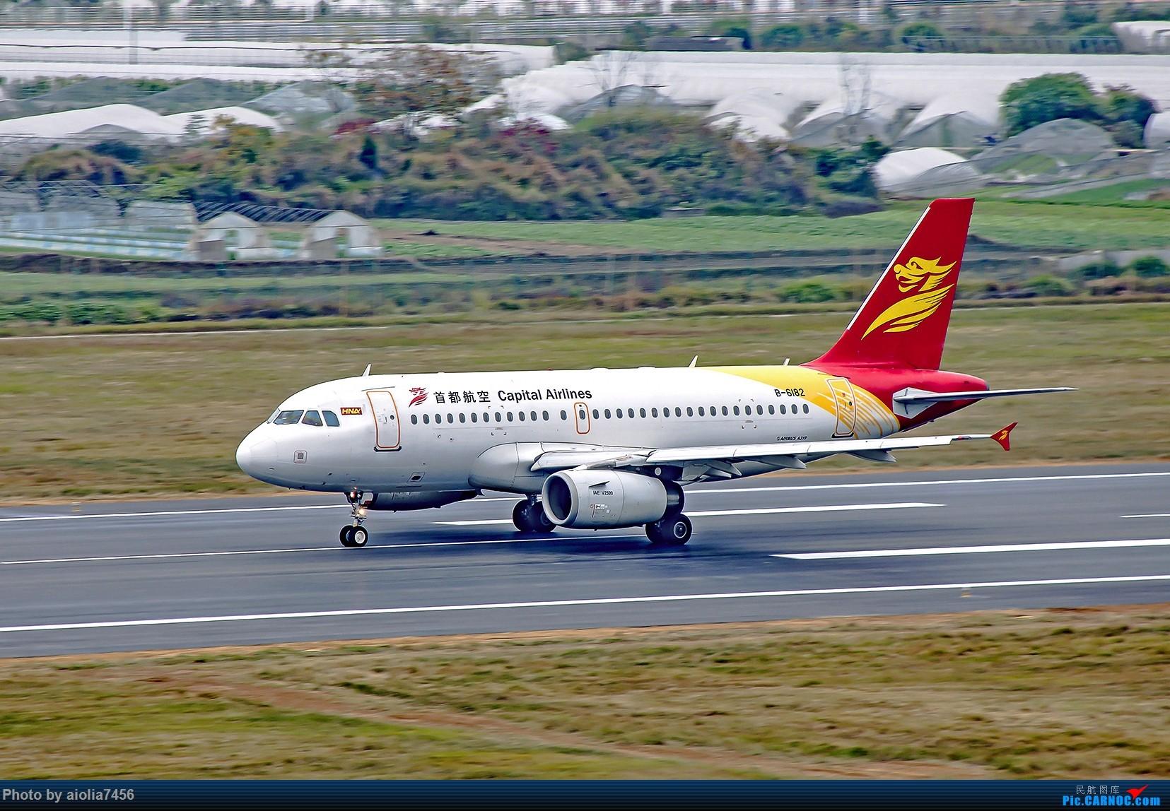 Re:[原创]【霸都打机队】换了机器后的第一帖-安徽小机场之旅 AIRBUS A319-100 B-6182 中国黄山屯溪国际机场