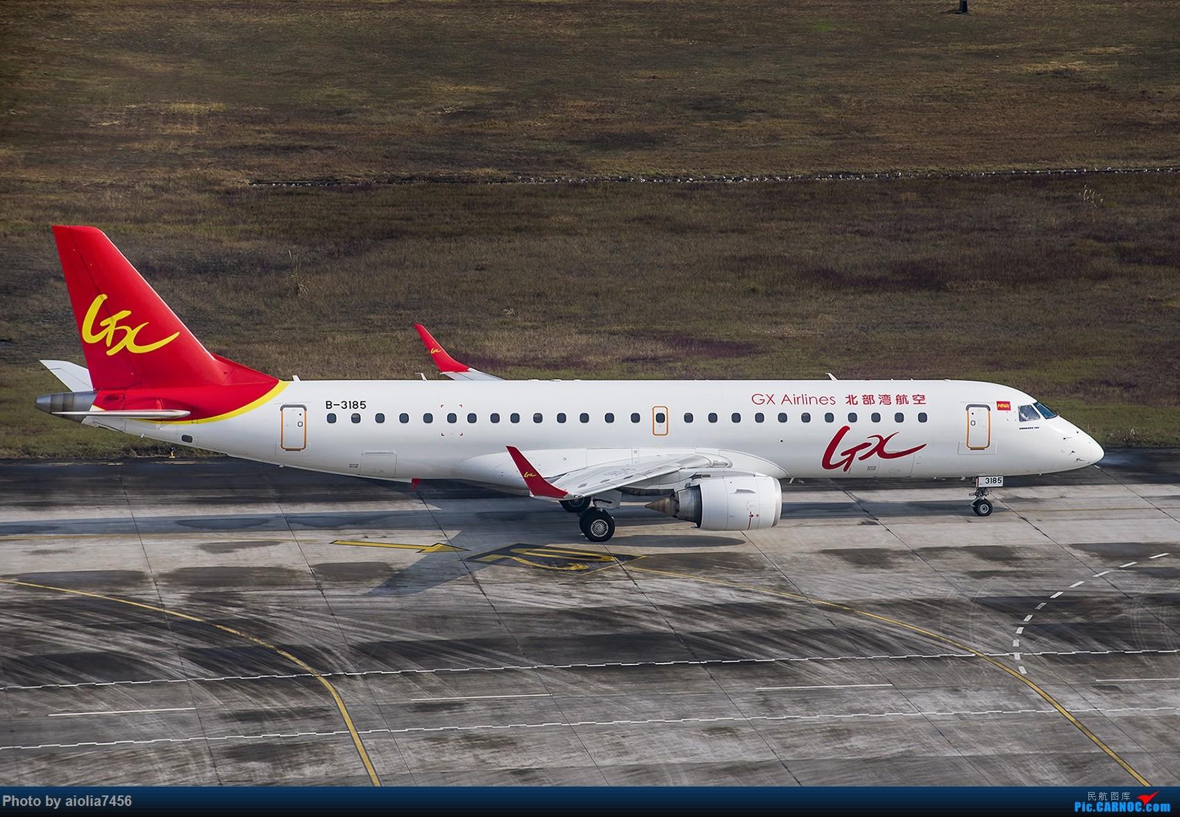 Re:[原创]【霸都打机队】换了机器后的第一帖-安徽小机场之旅 EMBRAER E-190 B-3185 中国池州九华山机场