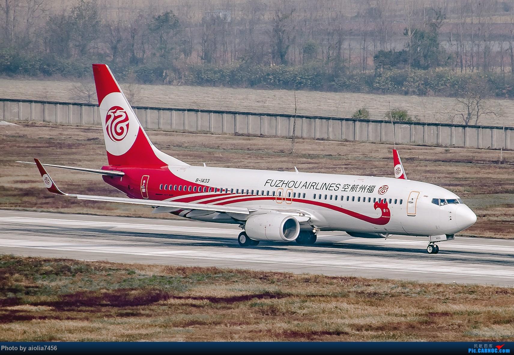 Re:[原创]【霸都打机队】换了机器后的第一帖-安徽小机场之旅 BOEING 737-800 B-1433 中国池州九华山机场