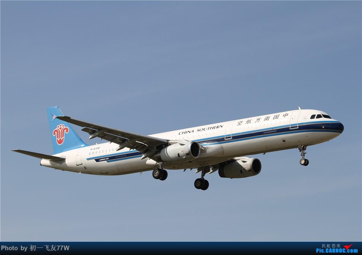Re:[原创]【多图党】1200*800又是CAN,又是团结村土堆,又是明星村 AIRBUS A321-200 B-6306 中国广州白云国际机场
