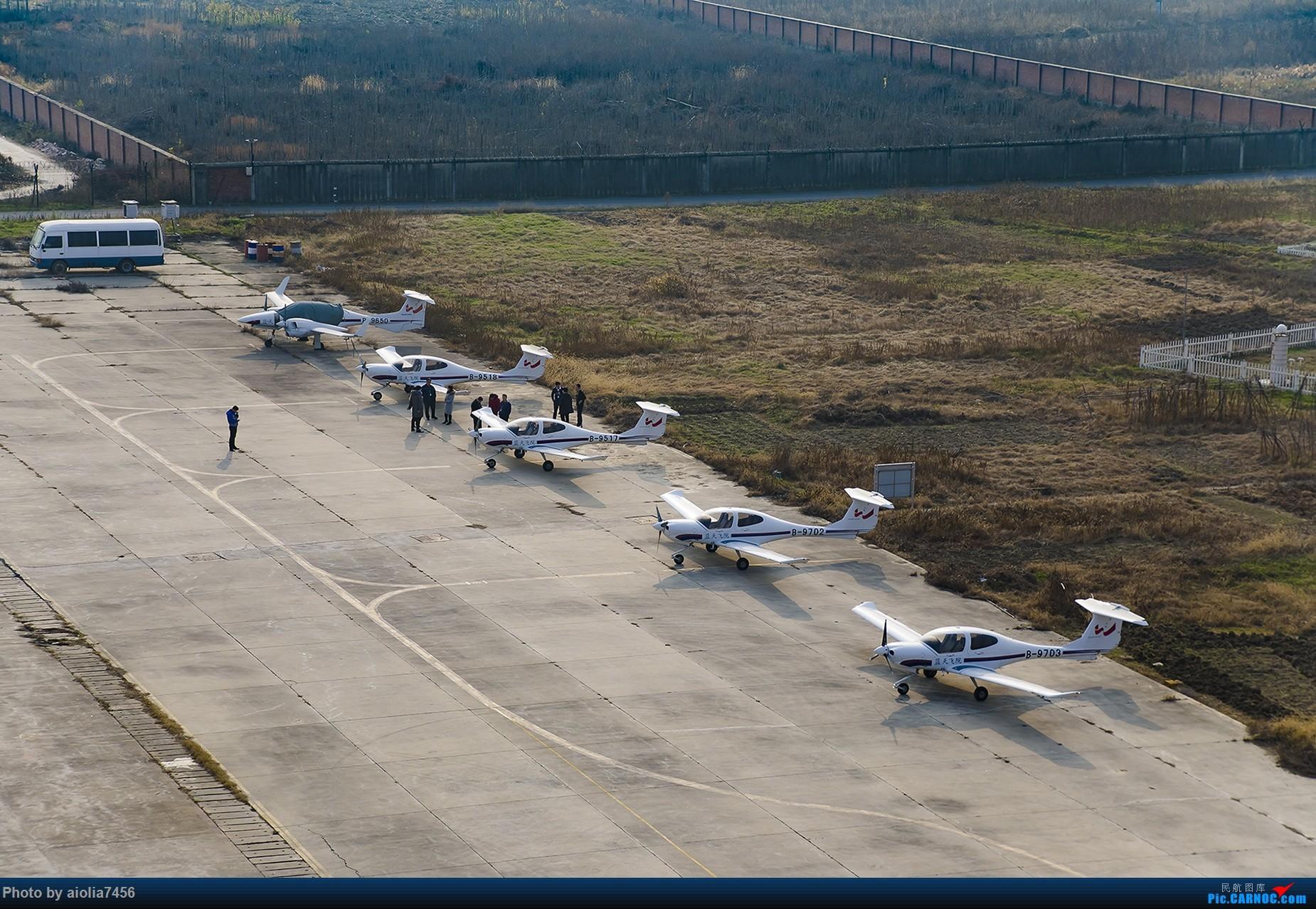 Re:[原创]【霸都打机队】换了机器后的第一帖-安徽小机场之旅    中国阜阳西关机场