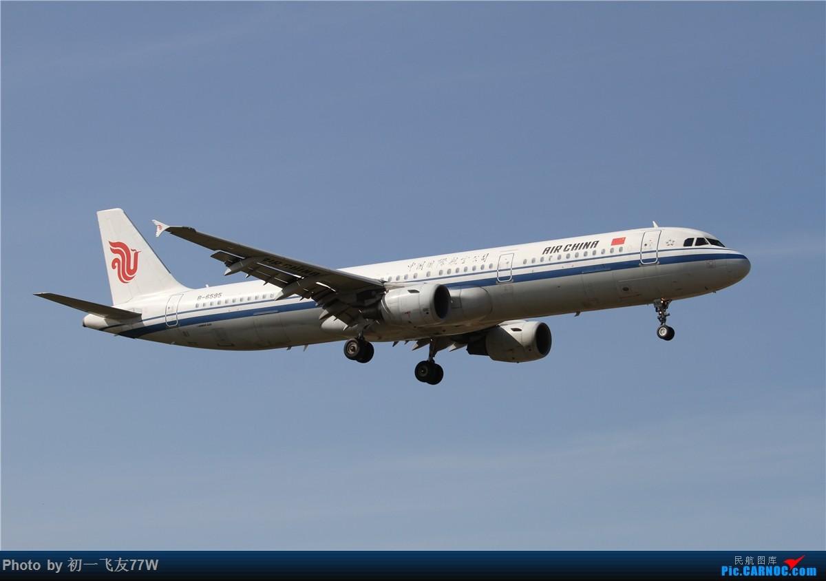 Re:[原创]【多图党】1200*800又是CAN,又是团结村土堆,又是明星村 AIRBUS A321-200 B-6595