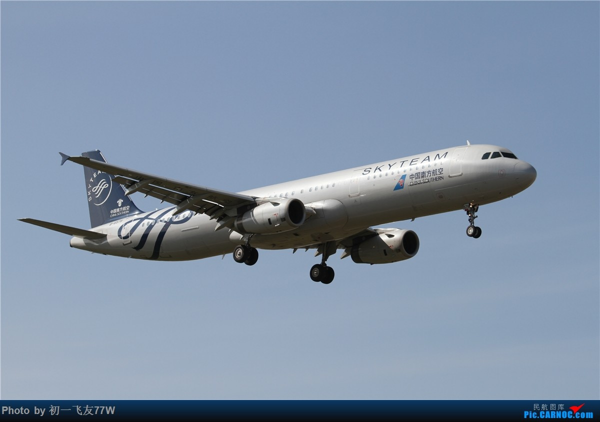 Re:[原创]【多图党】1200*800又是CAN,又是团结村土堆,又是明星村 AIRBUS A321-200 B-6578