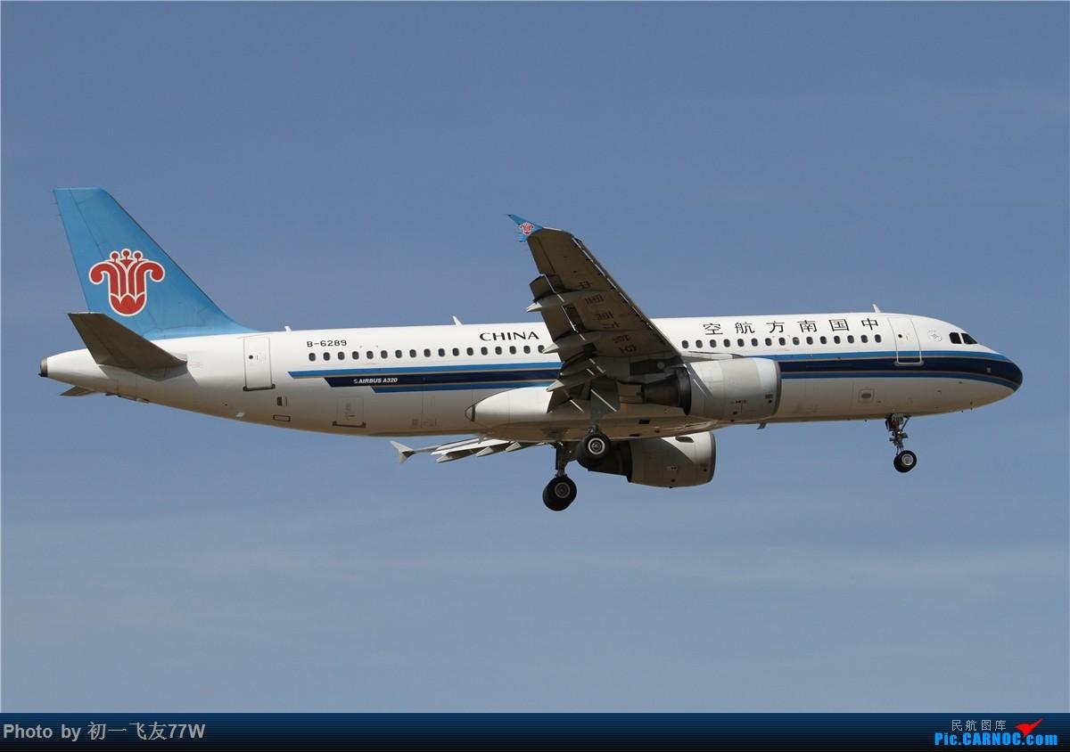 Re:[原创]【多图党】1200*800又是CAN,又是团结村土堆,又是明星村 AIRBUS A320-200 B-6289