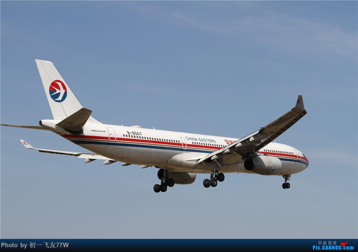 Re:[原创]【多图党】1200*800又是CAN,又是团结村土堆,又是明星村 AIRBUS A330-300 B-6507